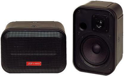 Колонка акустическая FA-502N