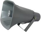 Рупорный  громкоговоритель HS-30SD