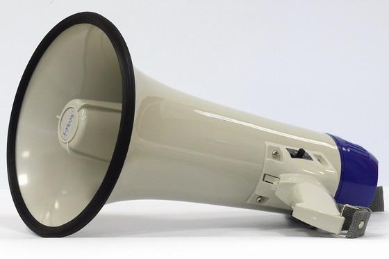 Электромегафон HY1501F